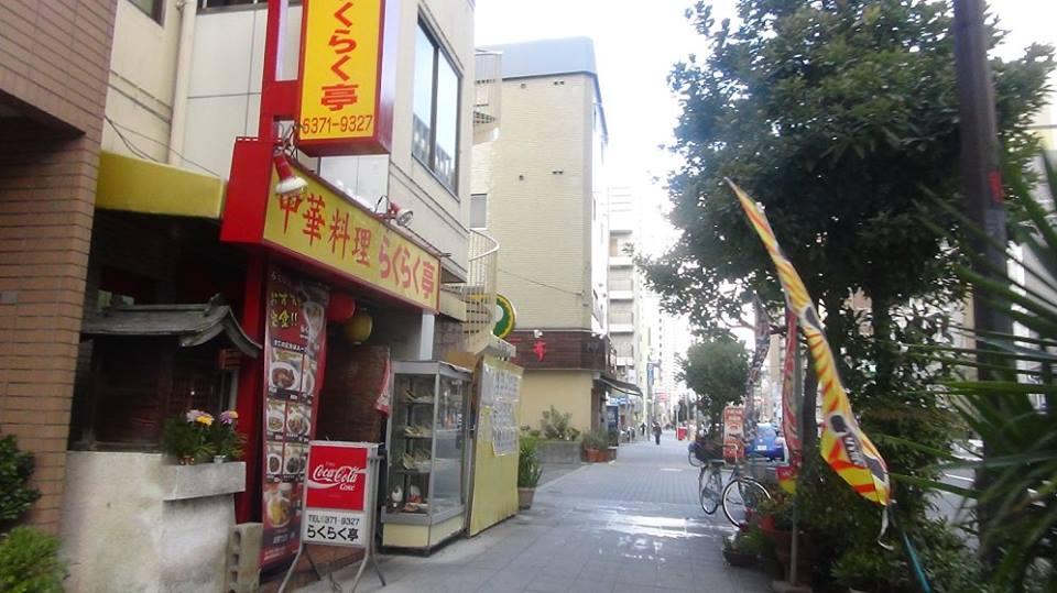 SAORI豊崎長屋への行き方 地下鉄中津駅から編_d0295916_14325745.jpg