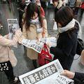 湯川遥菜と後藤健二の命の尊厳の格差 - 差別に抵抗を感じない世論_c0315619_15372348.jpg