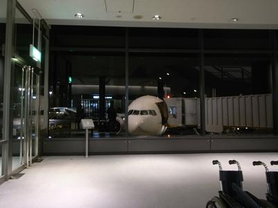 成田空港でまいどのお茶漬け&ラウンジのお寿司。_d0098022_20303590.jpg
