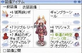 f0201030_0205660.jpg
