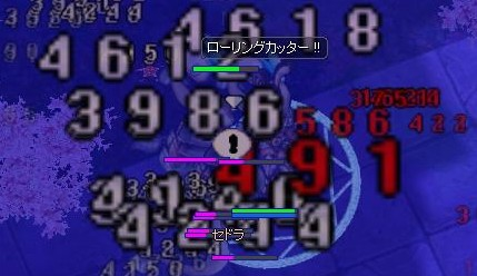 f0201030_0322011.jpg