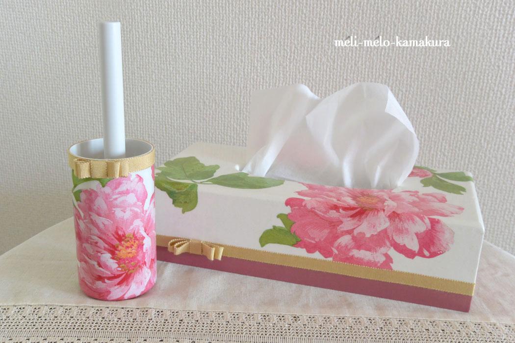 ◆デコパージュ*華やかなお花のミニコロコロ_f0251032_09385.jpg