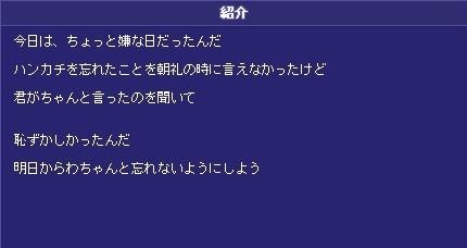 c0108034_20241534.jpg