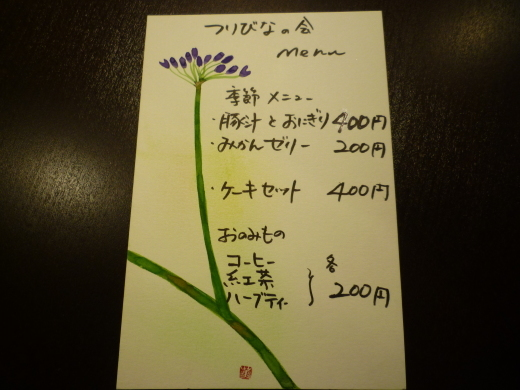 b0247742_14465078.jpg