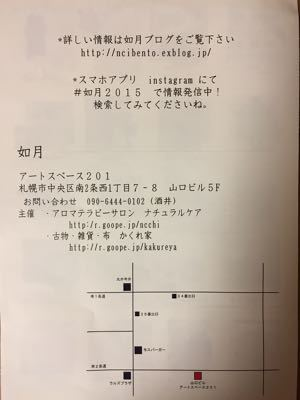 f0238042_2143270.jpg