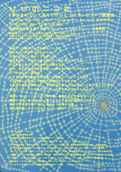 a0258052_21422304.jpg