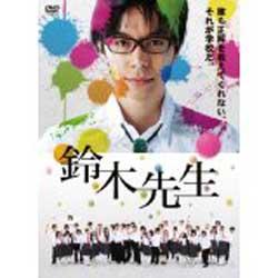 鈴木先生!!_c0151053_2232434.jpg