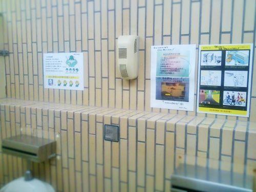 トイレの掲示物_f0059665_18162413.jpg