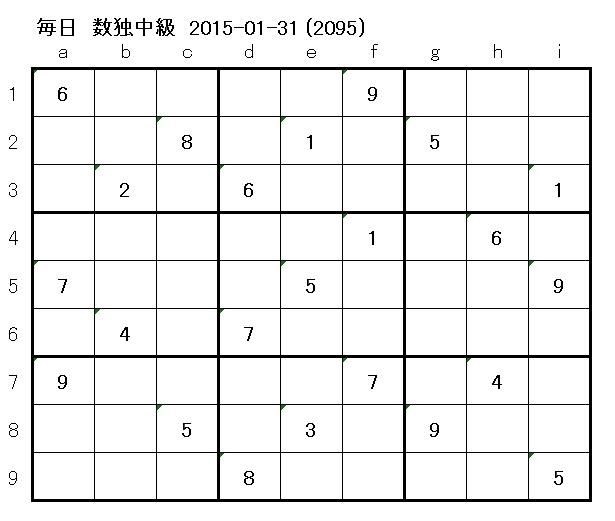b0161171_19471832.jpg