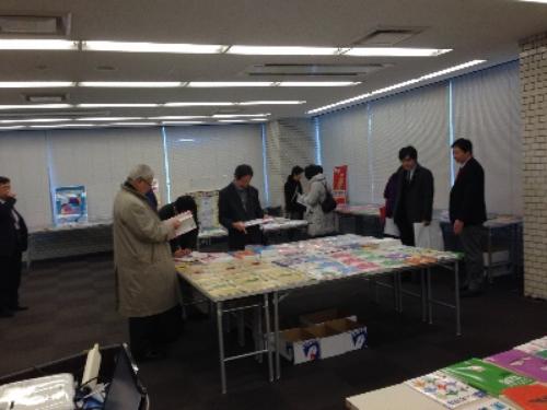 札幌で教材展示会が開催されました_a0299375_14272775.png