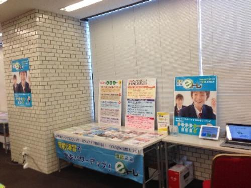 札幌で教材展示会が開催されました_a0299375_14274316.png