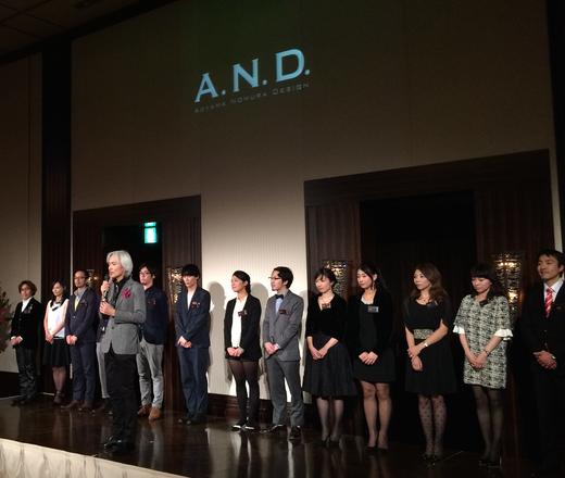 A.N.D.のデザインアワード受賞を祝う会@マンダリンオリエンタルホテル_f0164187_3132940.jpg