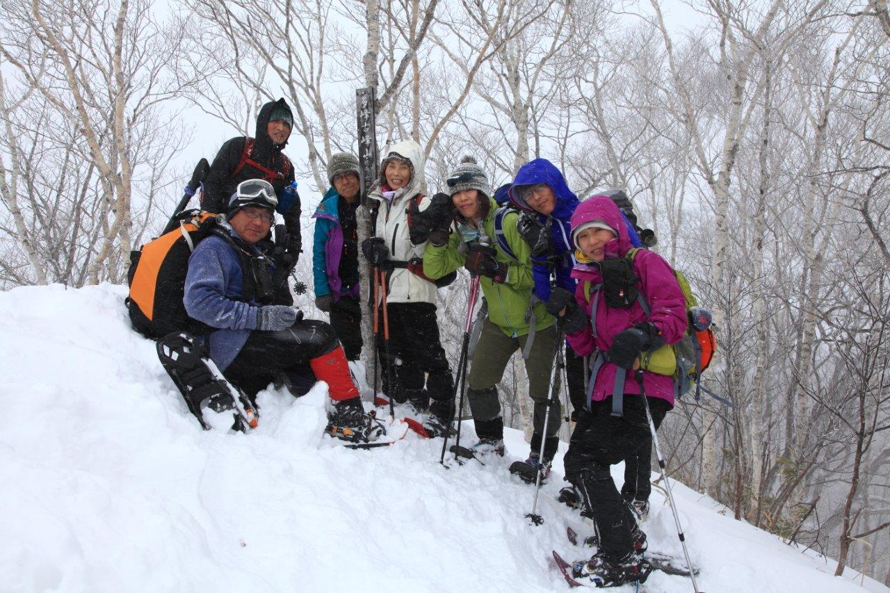 多峰古峰山、2月1日-同行者からの写真-_f0138096_12574100.jpg