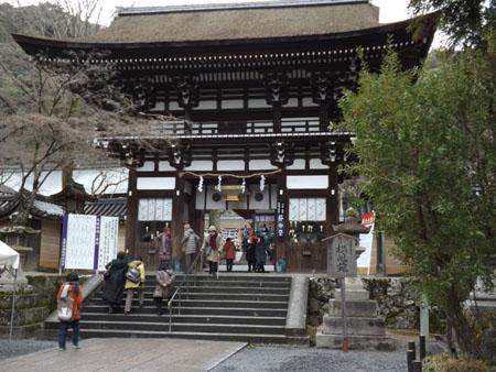 15節分祭3 松尾大社 石見神楽_e0048413_2032764.jpg