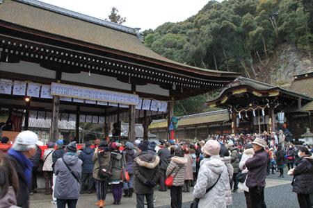 15節分祭3 松尾大社 石見神楽_e0048413_2034676.jpg