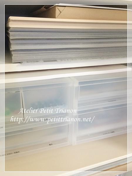 紙の収納とおやつ_c0162415_1492275.jpg