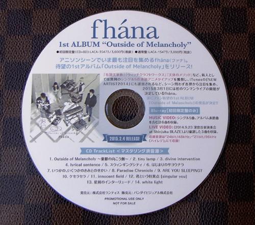 「fhána」の1st Album「Outside of Melancholy」。_e0053731_1464093.jpg