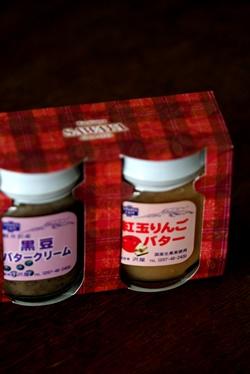 沢屋のりんごバタージャム&黒豆ジャムとルピシアの紅茶_b0048834_9282995.jpg