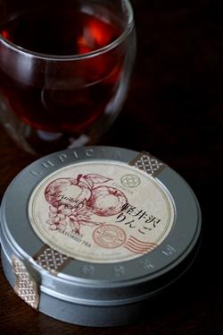 沢屋のりんごバタージャム&黒豆ジャムとルピシアの紅茶_b0048834_928513.jpg