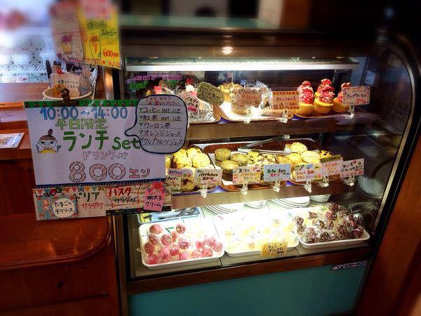 cafe   Moi_e0292546_154341.jpg