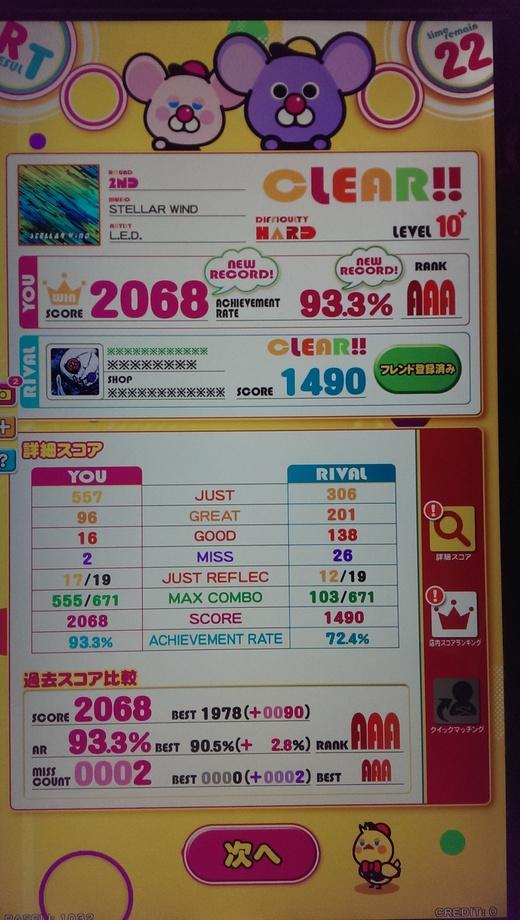 f0019846_2215737.jpg