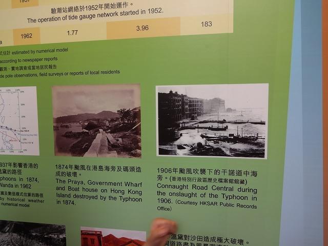 香港天文台開放日_b0248150_18350036.jpg