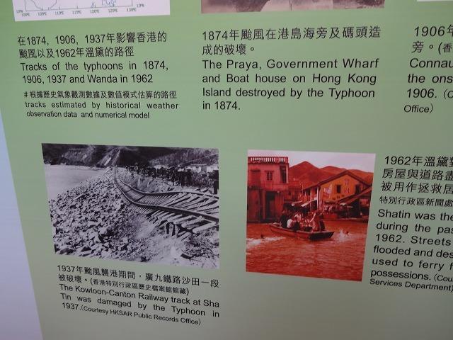 香港天文台開放日_b0248150_18360130.jpg