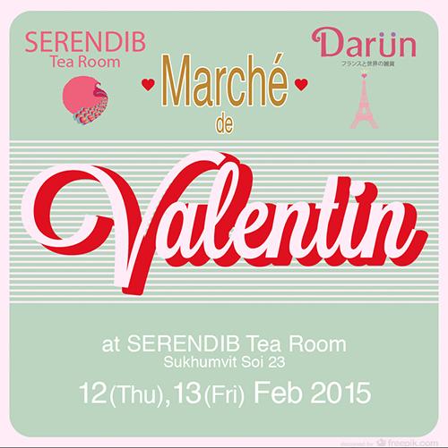 バレンタインマルシェ@SERENDIB Tea Room_b0270459_23365071.jpg