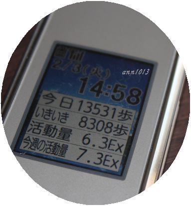 e0232963_1613195.jpg