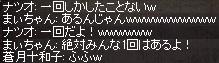a0201367_2345130.jpg