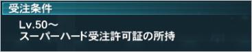 f0307067_1236389.jpg