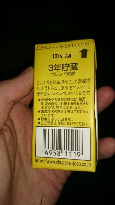 e0178576_18345957.jpg