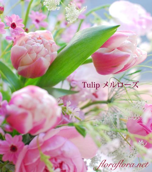 2月になりました 早春ピンクのアレンジメント 東京目黒不動前フローラフローラ花の教室1月のレッスンから_a0115684_03092105.jpg