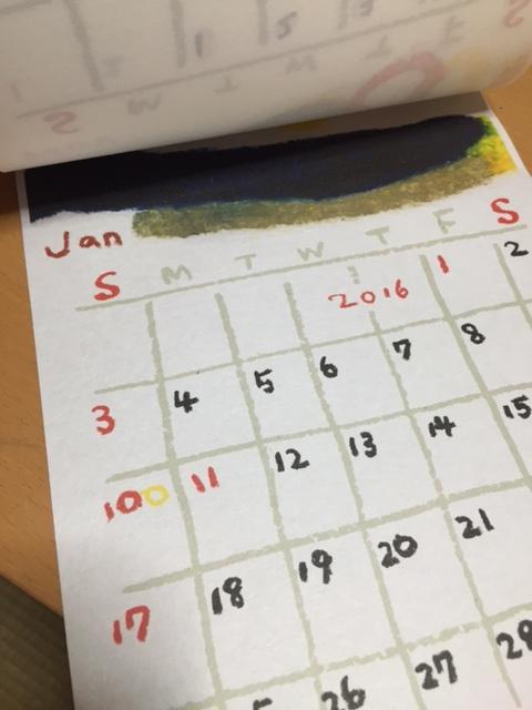 2015年カレンダーできました。_e0016687_16544090.jpg