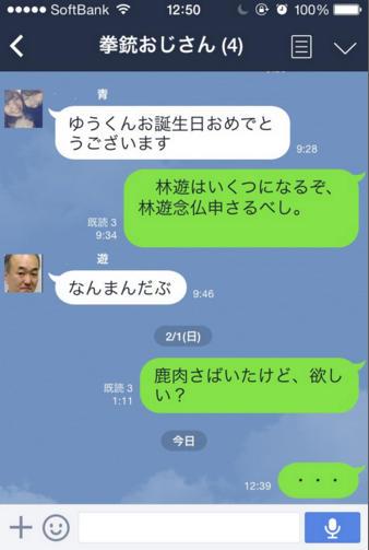 b0029488_1383479.jpg