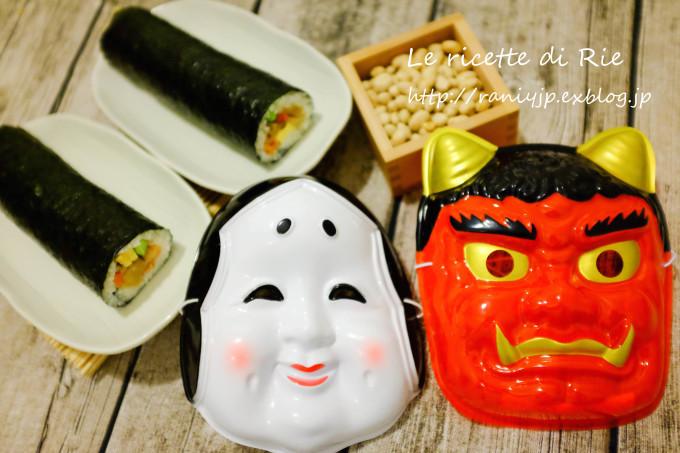 イタリアの枝豆で恵方巻き 👹 Setsubun & Eho-maki_b0246303_19285069.jpg