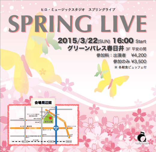 Spring Live♫_a0093709_08413908.png