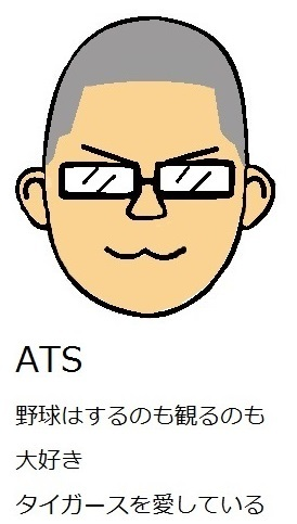 a0326912_14554303.jpg