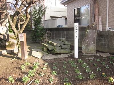 桧垣の井戸_b0228113_09435698.jpg