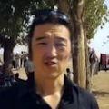 後藤健二の神話化と神格化の洪水となった日本のマスコミと世論_c0315619_1359920.jpg