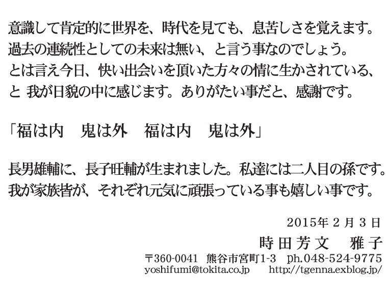 d0101522_15512044.jpg