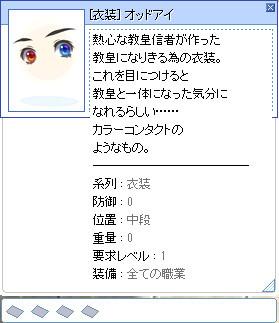f0089123_00551175.jpg