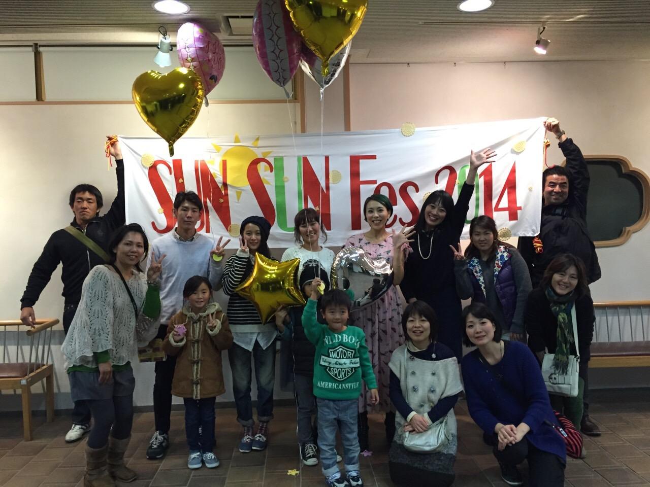 SUNSUNフェス2015@京都梅小路公園 開催決定しました!_f0298223_21225448.jpg