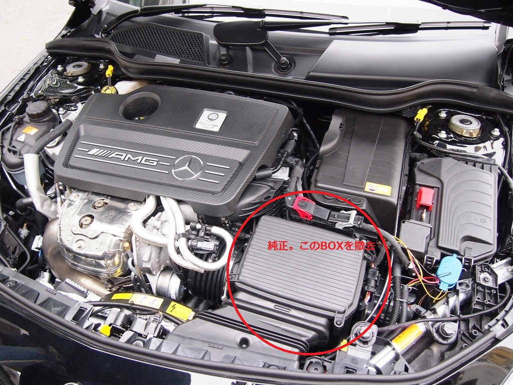 AMG・CLA45にエアインテークとタワーバーを取り付けました。_e0188729_14342097.jpg
