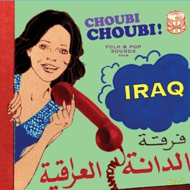 "\""IRAQ\""がドーーーン!!_f0004730_1444212.jpg"