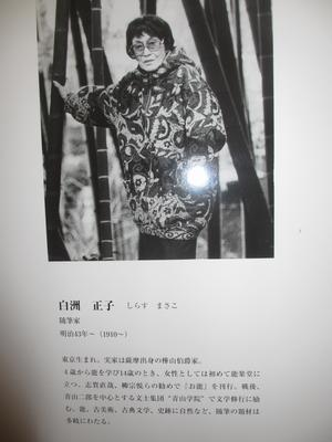 我谷盆ー②_f0289632_110795.jpg