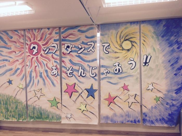 今年度最後の仙台アウトリーチに行ってきました!_f0137346_14302244.jpg