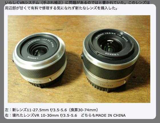 c0063348_20175972.jpg