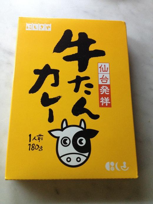 レトルトカレー選手権:牛たんカレー_a0136671_231274.jpg
