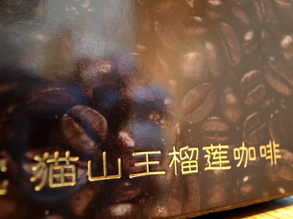 プタリン・ジャヤ SS2のドリアン屋台街と、臭い食べものに関する雑感_e0152073_1163248.jpg